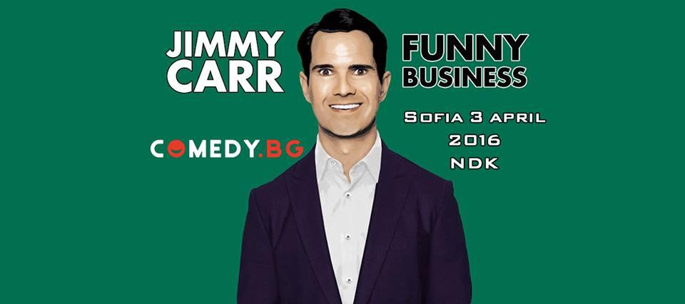джими кар, българия, стендъп, шоу, funny business