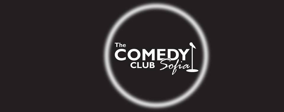 комедиен клуб, стенд ъп бар, комедия
