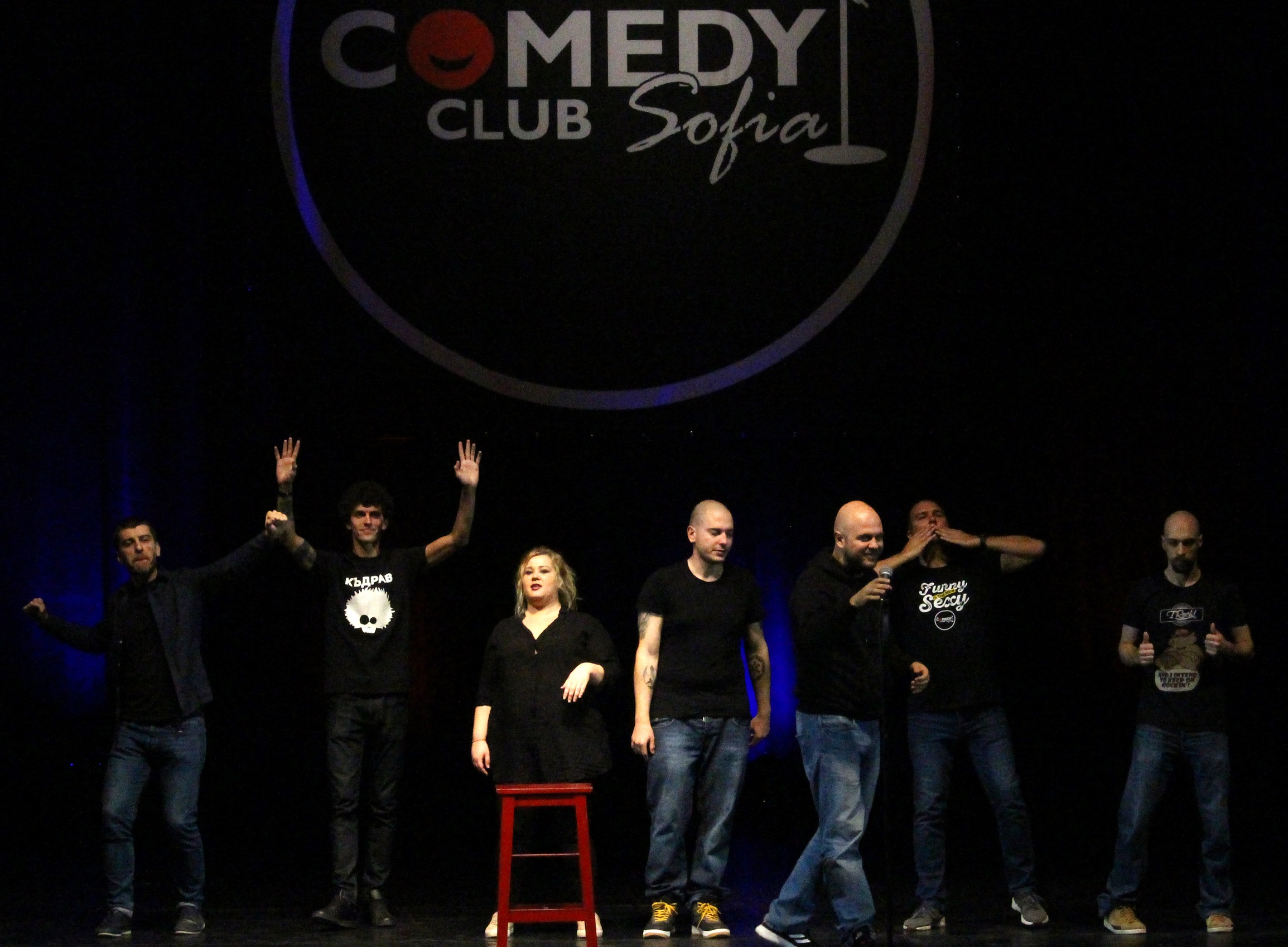 stand up comedy НДК